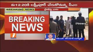 CM KCR To Tour In Medigadda and Medaram Today | To Inspect Kaleshwaram Project Works | iNews - INEWS