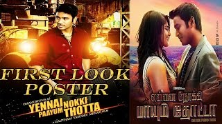 Yennai Nokki Payyum Thotta First look Poster | Latest cine news