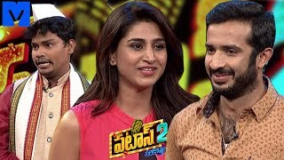 Patas 2 - Pataas Latest Promo - 18th June 2019 - Anchor Ravi, Varshini  - Mallemalatv - MALLEMALATV