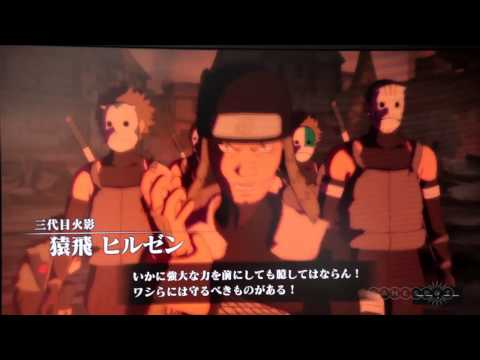 Naruto Shippuden: Ultimate Ninja Storm 3 Nine-Tails Fight