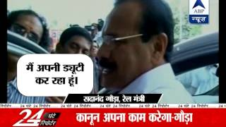 Watch all headlines of August 28 in '24 Ghante 24 Reporter' - ABPNEWSTV