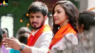 Keshava Latest Trailer | Telugu Movie Trailers 2017 | Nikhil, Ritu Varma | Sri Balaji Video - SRIBALAJIMOVIES
