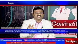 Kelviyum Doctor-um – Dr. Rangith Child Specialist – Sathiyam TV Show