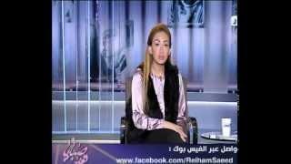 ريهام سعيد لمهاجميها: حسبنا الله ونعم الوكيل