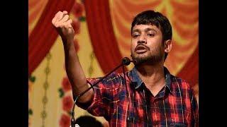 Kanhaiya Kumar Electoral Debut; To Contest From Begusarai On CPI's Ticket, Bihar Lok Sabha Election - ITVNEWSINDIA