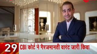 PNB fraud: ED attaches Rs 170-crore assets of Nirav Modi - ZEENEWS