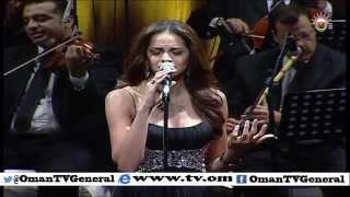 أصداء موسيقية | حفلة الفنانة آمال ماهر