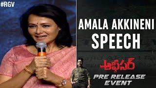 Amala Akkineni Speech | Officer Pre Release Event | Nagarjuna | RGV | Myra Sareen | Ram Gopal Varma - RGV