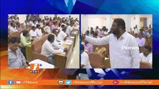 Ruckus In Mahabubnagar ZPTC Meeting   Congress Vs TRS   iNews - INEWS