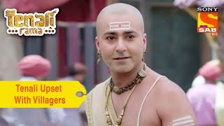Your Favorite Character | Tenali Upset With Villagers | Tenali Rama - SABTV