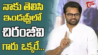 Sai Dharam Tej Press Meet About Inttelligent Movie | Lavanya Tripathi | V V Vinayak - TELUGUONE