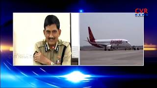 Spice Jet Emergency Landing at Shamshabad Airport Due To Technical Problem l CVR NEWS - CVRNEWSOFFICIAL