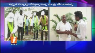 Minister Jogu Ramanna Face To Face Over Haritha Haram 3rd Phase Works | iNews - INEWS