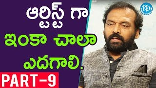 Actor Dil Ramesh Exclusive Interview Part #9 || Face To Face With iDream Nagesh - IDREAMMOVIES
