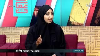 #من عمان | الأحد 5 مايو 2019م
