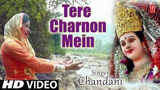 तेरे चरणों में I Tere Charno Mein I CHANDANI I New Latest Devi Bhajan I Full HD Video Song - TSERIESBHAKTI
