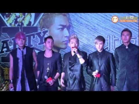 {Eng Sub}[121106] M.I.C. X-Party Conference @ music tudou (1)