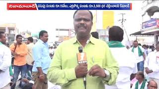 Turmeric and Red Sorghum Farmers Protest For Support Price at Armoor | Nizamabad | iNews - INEWS