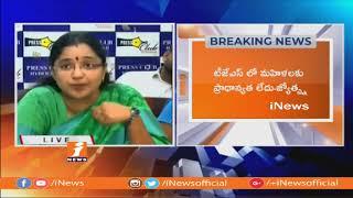 Prof Jyothsna Quits Telangana Jana Samithi | Allegations TJS Leader Dileep Kumar | iNews - INEWS