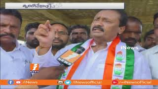 Congress Shabbir Sli Face To Face On Early Elections | Kamareddy | iNews - INEWS