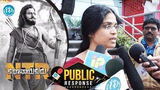 NTR Kathanayakudu Public Response || NTR Biopic Review | Nandamuri Balakrishna | NBK, Krish, Rana - IDREAMMOVIES