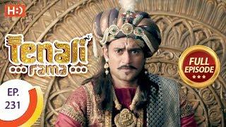 Tenali Rama - Ep 231 - Full Episode - 25th May, 2018 - SABTV