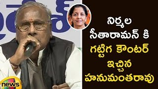 V Hanumantha Rao Strong Counter To Nirmala Sitharaman | Rafale Deal | Hanumantha Rao Press Meet - MANGONEWS