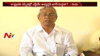 CPM Leader Madhu Sensational Comments on YSRCP & TDP || Mahanadu || NTV - NTVTELUGUHD