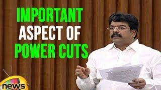Bonda Umamaheswara Rao Talks about The Important Aspect Of Power Cuts | AP Assembly | Mango News - MANGONEWS