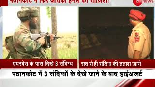 Pathankot: Security beefed up following suspected terrorists movement - ZEENEWS