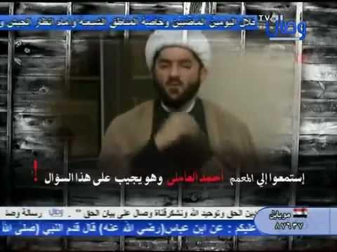 فضيحة شيعية: الرسول يرضع من ثدي عمه ابوطالب ههههههههه