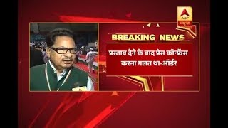 Impeachment Motion rejected: We will go to SC: PL Punia - ABPNEWSTV