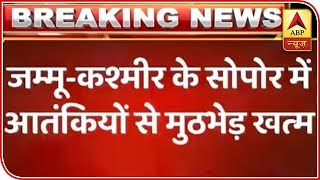 Jammu & Kashmir: 36 hr long encounter ends in Sopore, 2 militants killed - ABPNEWSTV