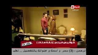 عمرو الليثي يفاجيء فريق عمل فيلم