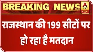 Rajasthan Assembly Election: FULL COVERAGE from 8 am to 9 am - ABPNEWSTV