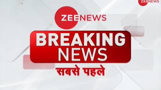 J&K: Security forces blow up the house where terrorists were hiding - ZEENEWS