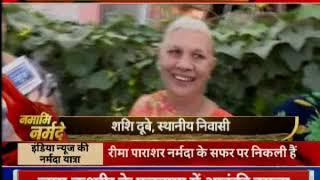 नर्मदा के साथ इंडिया न्यूज की चुनावी सीरीज | Madhya Pradesh Assembly Election 2018 - ITVNEWSINDIA
