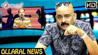 Chain Snatching Incidents | Ollaral News | Bosskey | Prasad | Bosskey TV