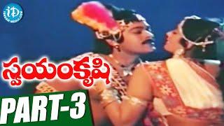 Swayamkrushi Full Movie Part 3 || Chiranjeevi, Vijayashanti || K Viswanath || Ramesh Naidu - IDREAMMOVIES