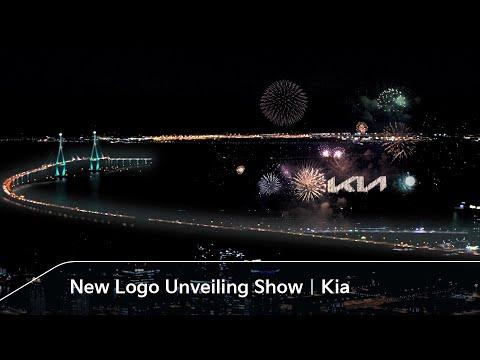 Autoperiskop.cz  – Výjimečný pohled na auta - Kia odhaluje nové logo a celosvětový slogan značky na znamení smělé budoucí transformace