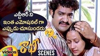 Jr NTR Gets Emotional about his Sister | Rakhi Telugu Movie Scenes | Ileana | Charmi | Mango Videos - MANGOVIDEOS