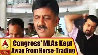 Meet the man who kept Congress' MLAs away from horse-trading - ABPNEWSTV