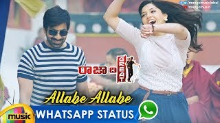 Best WhatsApp Status Video | Allabe Allabe Video Song | Raja The Great Songs | Ravi Teja | Mehreen - MANGOMUSIC