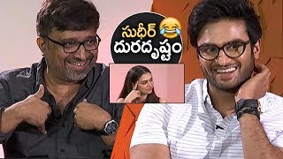 Indraganti Mohan Krishna And Aditi Making Fun On Sudheer | TFPC - TFPC