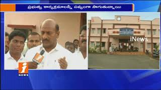 TRS MLA Ravinder Reddy Face To Face On New District Kamareddy Development | iNews - INEWS
