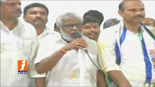 YSRCP Leader YV Subba Reddy Inaugurates New party Office In Vijayawada | iNews - INEWS