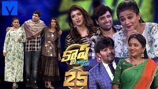 Cash Latest Promo/Cash 25th Episode - 18th August 2018 - Sudheer,Adavi Sesh,Priyamani,Manchu Lakshmi - MALLEMALATV