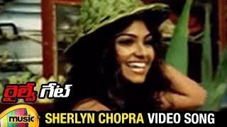 Welcome Welcome Music Video | Railway Gate Telugu Movie Video Songs | Sherlyn Chopra | Mango Music - MANGOMUSIC
