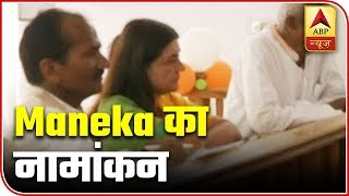 Maneka Gandhi files nomination from Sultanpur - ABPNEWSTV