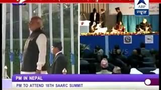 PM Modi gets a cultural welcome in Nepal l Inaugurates trauma centre - ABPNEWSTV